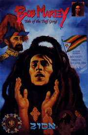 Bob Marley Graphic Novel Trilogy: 'Tale Of The Tuff Gong.