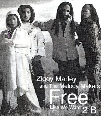 Free Like We Want 2 B promo snipe - '95